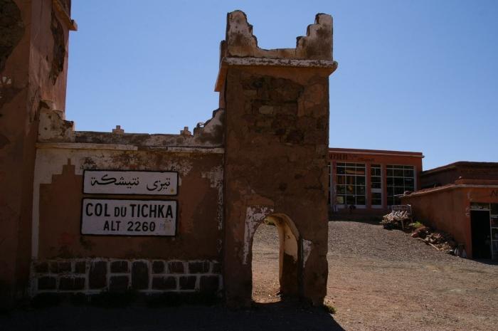 Maroc 1 662.JPG