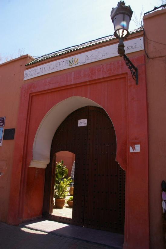 Maroc 1 860.JPG